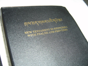 The New Testament in Dzongkha Language – With Pslams and Proverbs / Language of Bhutan / Black Vinyl Bound with Golden Edges / Single Column Text