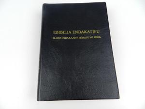 Lubukusu Bible / EBIBILIA ENDAKATIFU Elimo Endakaano Ekhale Ne Mbia / CL062P / Bukusu Language Bible with Illustrations by Horace Knowles