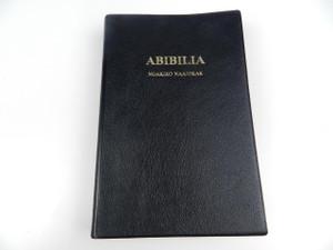 Turkana Language Bible – Black Leatherette Red Edges / Abibilia: Ngakiro Naajokak