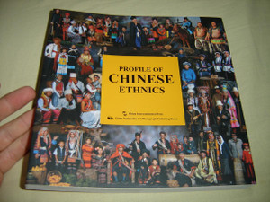 Profile of China 56 Ethnic Groups Photo Book: Harmonious China – THEN AND NOW / Chen Haiwen and his crew of 14 Chinese Photographers. 56 Chinese ethnic groups. 57,228 pictures