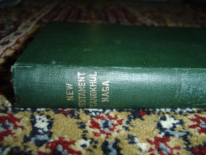 Green Hardcover Tangkhul Naga Language New Testament - with Red Edges, 1 Ribbon / Kadhar Tuingashit / Rare Indian 1972 Historical Bible