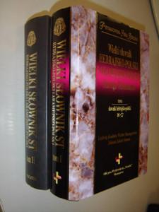 Vol. 1 & 2 of The Great Hebrew-Aramaic-Polish Dictionary of the Old Testament / Wielki slownik Hebrajsko-Polski I Aramejsko-Polski Starego Testamentu