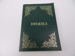 Uzbek Language New Testament with Genesis and Psalms