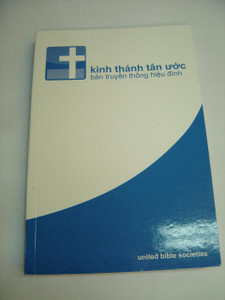 Mini Vietnamese New Testament, Revised Vietnamese Version / RV250 / Kinh Thanh Tan Uoc, Ban Truyen Thong Hieu Dinh