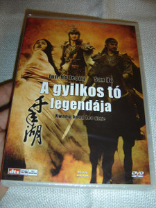 The Legend of Evil Lake / A gyilkos to legendaja / Cheonnyeon ho (2003) / Korean and Hungarian Sound Options / Hungarian Subtitles [European DVD Region 2 PAL]