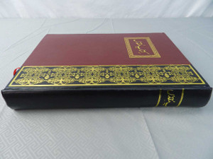 Urdu Language LARGE PRINT Bible, Revised Edition / Burgundy-Black Hardcover with Gold-Gilding / Double Column Text with Maps and Diagrams at the Back / 2 Ribbon Bookmarks / About 11.5 by 8.5 Inches