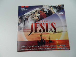 The Life of Jesus / Armenian (Eastern), English, Estonian, Farsi (Persian), Georgian, German, Hebrew, Hungarian, Kazakh, Latvian, Lithuanian, Romanian and Many More Audios [DVD Region 0 NTSC]