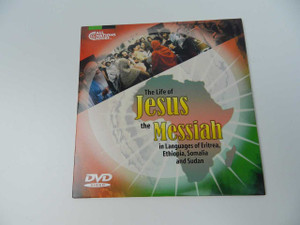 The Life of Jesus the Messiah in Languages of Eritrea, Ethiopia, Somalia and Sudan / Amharic, Arabic (Standard), Arabic (Sudanese), Bari and Many More Audio Options [DVD Region 0 NTSC]