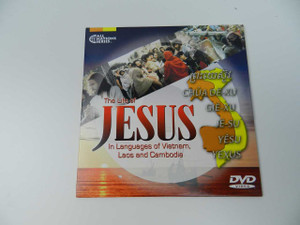 Life of the Jesus – Languages of Vietnam, Laos and Cambodia / Bonus: Story of Jesus for Children / ENGLISH, Hmong (White/Blue), Khmer, Vietnamese (Northern and Southern) and More [DVD Region 0 NTSC]