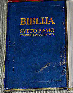 Croatian Holy Bible, Blue Hardcover with Double Column Text / Old and New Testaments / Color Maps at the End / Biblija Sveto Pismo – Staroga I Novoga Zavieta, Plava Tvrdi