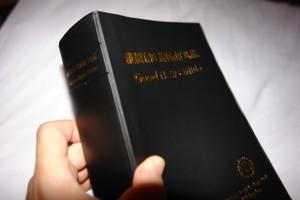 Indonesian - English Bilingual Bible Black Cover / Alkitab Kabar Baik - Good News Bible / Modern Today's Indonesian And English 062TI Thumb Indexed