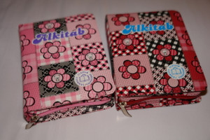 Indonesian Bible for Girls / Alkitab / Old and New Testament Formal Translation / TB LAI 034 TI NS Bunga Small Purse Size, Thumb Index, Zipper, Golden Edges, Maps / Small Bible