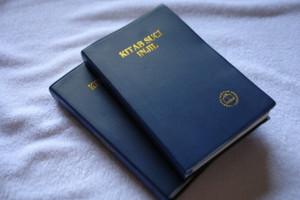 Bima Language New Testament Bimanese