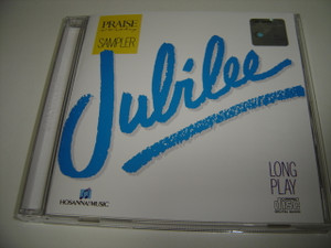 Jubilee!  Praise & Worship Integrity Music 1989 Long Play / Anointed and Powerful Worship Experience