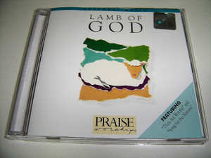 LAMB OF GOD / Praise & Worship Integrity Music 1987 / Anointed and Powerful Worship Experience With Worship Leader Jim Gilbert
