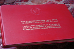 CCCP Red Book with the Flags and State Emblems of the Soviet States