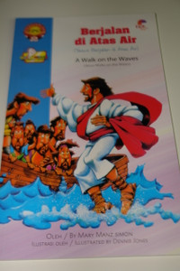 Indonesian – English Bilingual Children's Bible Story Book / Yesus Berjalan di Atas Air – A Walk on Waters – Jesus Walks on the Water