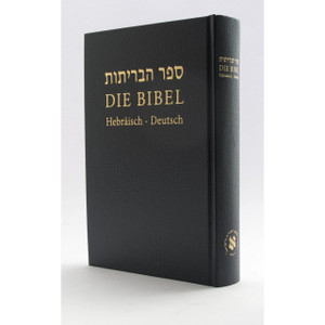 Hebrew - German Full Bible (Luther) / Hebräisch - Deutsche Bibel - HardCover