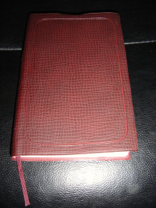 Chinese Bible - Revised Standard Version / Burgundy Vinyl Cover / Full color