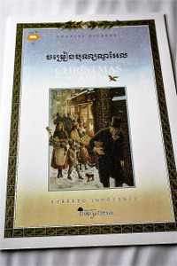 Khmer Language Edition of Christmas Carol by Charles Dickens / Easy-to-Read Simplified Version