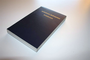 Lukpa Language New Testament (Logba or Dompago) / A Language of Benin, NT en ...