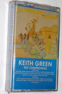 NO COMPROMISE / Keith Green / Original recording, Dolby  / RETRO AUDIO CASSETTE