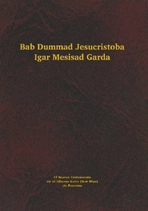 The New Testament in San Blas Kuna, a language of Panama / Bab dummad Jesucristoba igar mesisad garda (CUKNT)