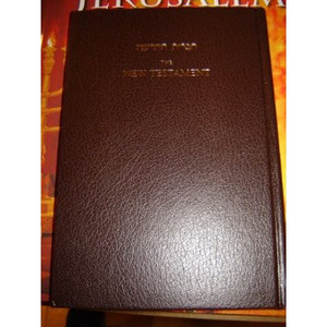 English - Hebrew Bilingual New Testament / Printed in Israel Hebrew - English...