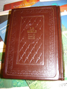 LA BIBLE / TRADUCTION INTEGRALE Hebreu - Francais / HEBREW-FRENCH Bilingual