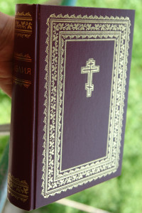 Russian Orthodox Bible Classic Burgundy Hardcover with Cross with DC Русская Библия Синодальный перевод / Russia 2012 Print ( 9785855240528)