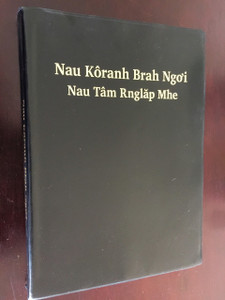 Bunong Language New Testament Text Roman Script Cambodian Dialect Version / ISO 693-3 CMO / The Mnong language / Minority language of Cambodia Bunong:ឞូន៝ង / Nau Kôranh Brah Ngơi Nau Tâm Rnglăp Mhe (CMOLTNT) Central Mnong