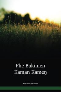Kire Language New Testament / Fhe Bakimen Kaman Kame (GEBPBT) / Fhe Bakimen Kaman Kame New Testament / Papua New Guinea