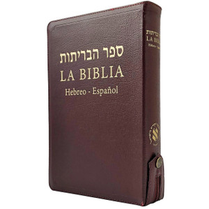 Hebrew Spanish Bible - Leather Bound with Zipper / Hebreo Español Biblia - Tapa de Piel / Complete Full Bible / Beautiful Burgundy Cover with Gilded Golden Edges / Israel / Spain / South America
