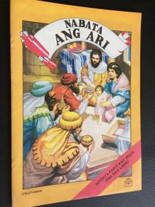 NABATA ANG ARI / ISTORYA PARTI KAY JESUS ONA NGA LIBRO / The story of Jesus in Caluyanon / Philippines