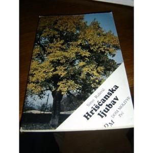 Hriscanska Ljubav / Pec 1992 Serbian [Paperback] by Simo Ralevic