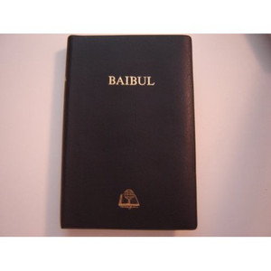 Lango Bible by Bible Society / BAIBUL / Uganda
