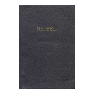 Santali Language Bible / Baibel / Santali Spoken In: India, Bangladesh, Nepal