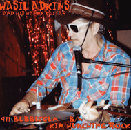 HASIL ADKINS - 911 BUBBLEGUM / KIM HUNCHIN' ROCK