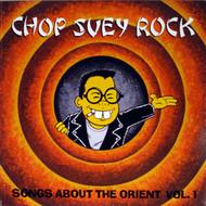 CHOP SUEY ROCK