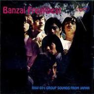 BANZAI FREAKBEAT (CD)