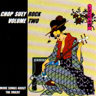 CHOP SUEY ROCK VOL.2 (CD)