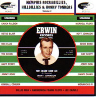 ERWIN RECORDS STORY (CD)