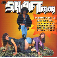 SHAFTMAN! (CD)