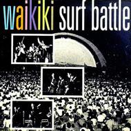 WAIKIKI SURF BATTLE (MG 5-0)
