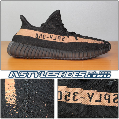 Adidas Yeezy Boost 350 V 2 Copper BY 1605 US 7 (# 1002713) from