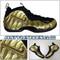 Air Foamposite Pro Metallic Gold 624041-701