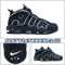 Air More Uptempo Obsidian 921948-400