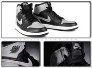 Air Jordan 1 Shadow Grey 555088-014
