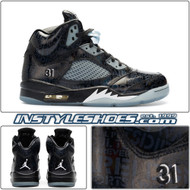 Air Jordan 5 Doernbecher 633068-010
