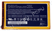 KT.0010M.004 Acer Iconia Tab A1-830 Polymer 4000MAh 1-Cell Battery